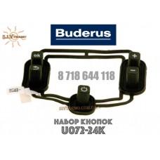 Кнопки до котла Buderus U072-24K артикул 8 718 644 118 набір, оригінал
