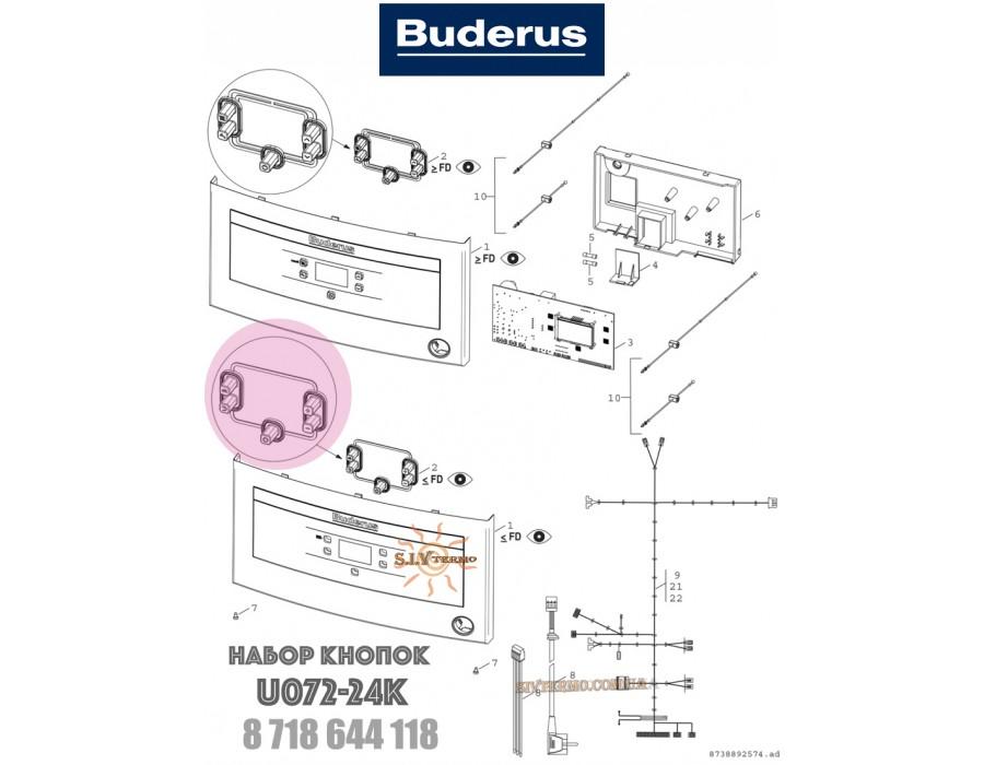 Bosch  004412  Кнопки к котлу Buderus U072-24K артикул 8 718 644 118 набор, оригинал  Интернет - Магазин SIVTERMO.COM.UA все права защищены. Использование материалов сайта возможно только со ссылкой на источник.    Запасные части BOSCH