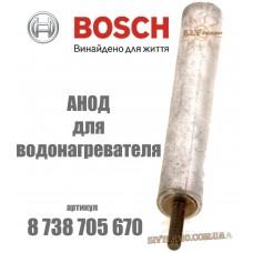 Анод для водонагрівача Bosch Tronic 8 738 705 670 оригінал