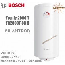 Водонагреватель Bosch Tronic 2000 Т TR2000T 80 B