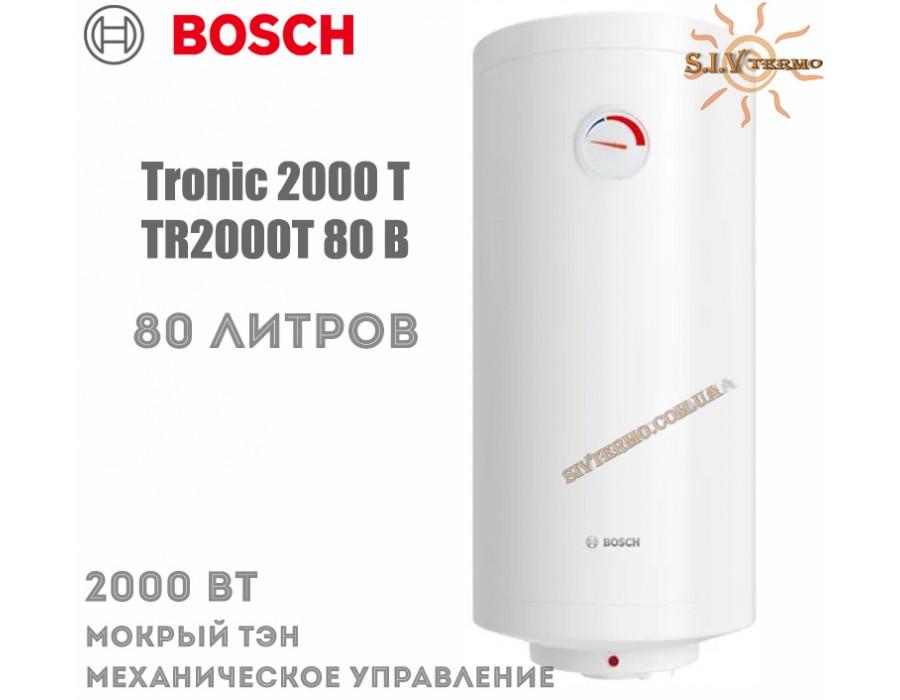 Bosch  001888  Водонагреватель Bosch Tronic 2000 Т TR2000T 80 B  Интернет - Магазин SIVTERMO.COM.UA все права защищены. Использование материалов сайта возможно только со ссылкой на источник.    Bosch Tronic