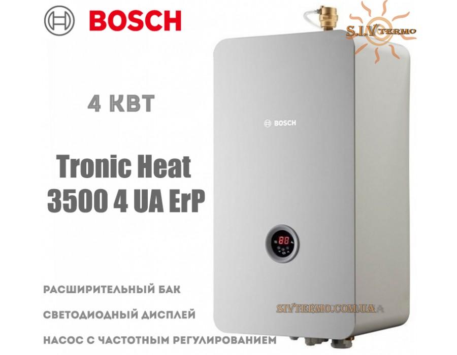 Bosch  002032  Котел Bosch Tronic Heat 3500 4 UA ErP электрический 4 кВт  Интернет - Магазин SIVTERMO.COM.UA все права защищены. Использование материалов сайта возможно только со ссылкой на источник.    Bosch Tronic Heat