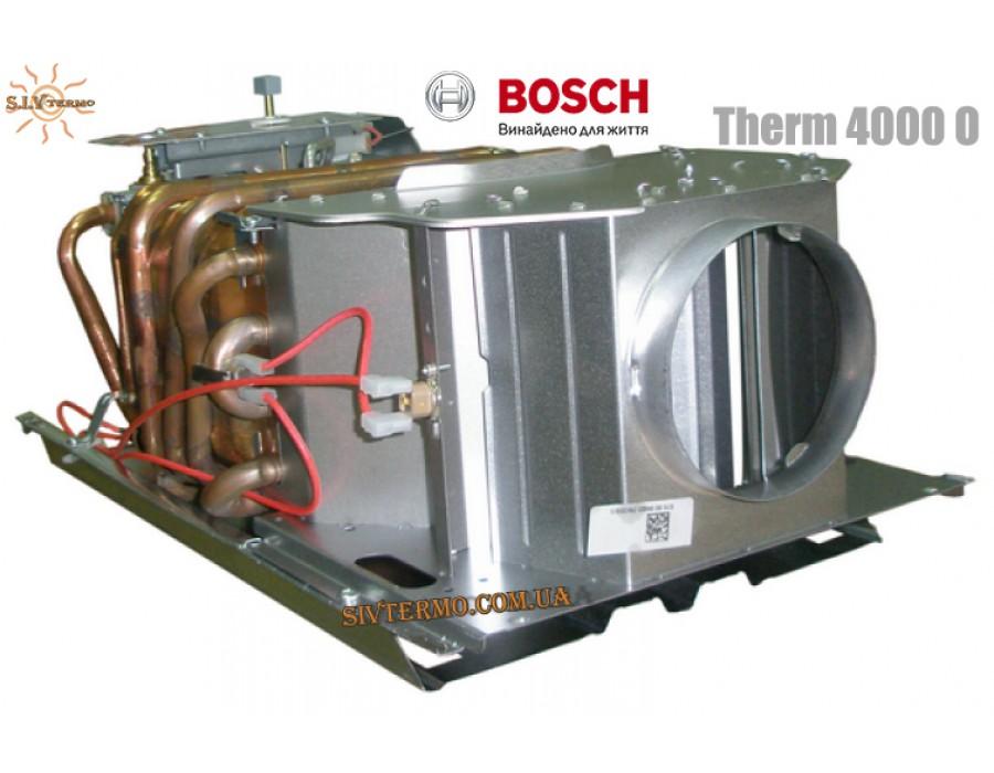 Bosch  10057  Газовая колонка BOSCH Therm 4000 O WR 13-2 P (пьезорозжиг)   Интернет - Магазин SIVTERMO.COM.UA все права защищены. Использование материалов сайта возможно только со ссылкой на источник.    Bosch