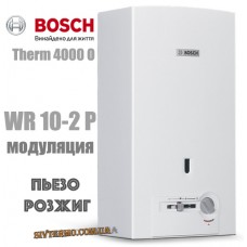 Газова колонка BOSCH Therm 4000 O WR 10-2 P (п'єзорозпал)