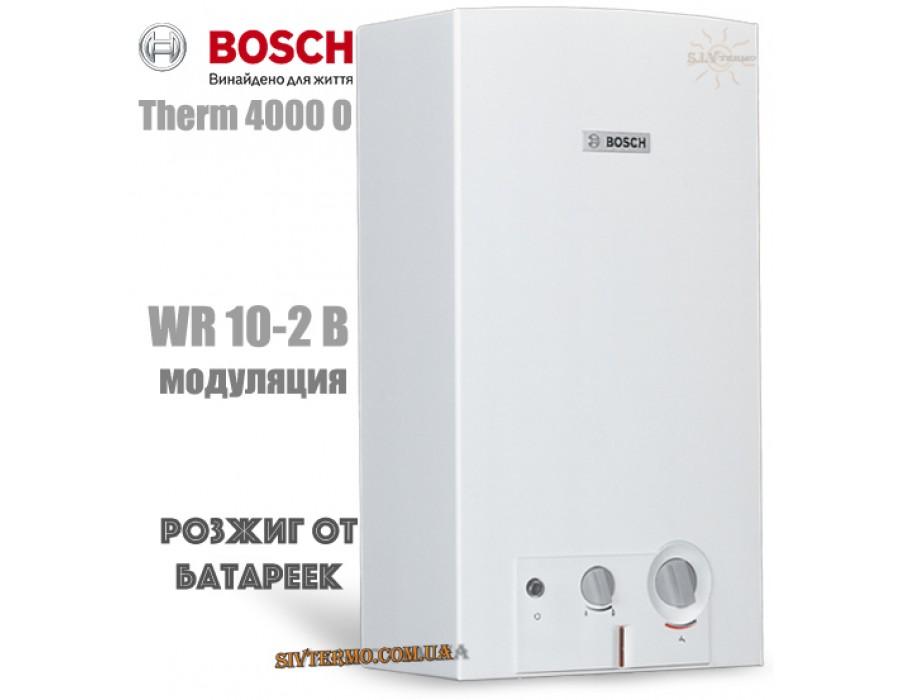 Bosch  000216  Газовая колонка BOSCH Therm 4000 O WR 10-2 B (розжиг от батареек)   Интернет - Магазин SIVTERMO.COM.UA все права защищены. Использование материалов сайта возможно только со ссылкой на источник.    Bosch