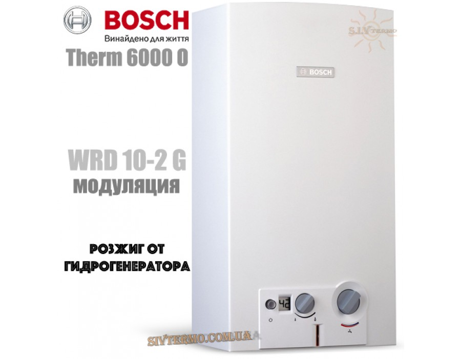 Bosch  000218  Газова колонка BOSCH Therm 6000 O WRD 10-2 G (розпал від турбіни, HydroPower)  Интернет - Магазин SIVTERMO.COM.UA все права защищены. Использование материалов сайта возможно только со ссылкой на источник.    Bosch
