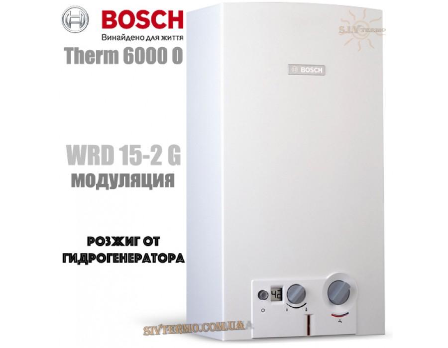 Bosch  000219  Газова колонка BOSCH Therm 6000 O WRD 15-2 G (розпал від турбіни, HydroPower)  Интернет - Магазин SIVTERMO.COM.UA все права защищены. Использование материалов сайта возможно только со ссылкой на источник.    Bosch