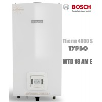 Газовая колонка BOSCH Therm 4000 S WTD 18 AM E (бездымоходная, турбо)