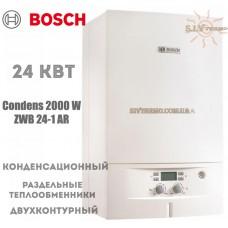 Газовый котел Bosch Condens 2000 W ZWB 24-1 AR конденсационный