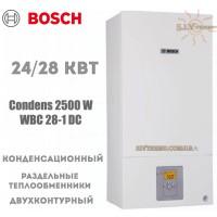 Газовий котел Bosch Condens 2500 W WBC 28-1 DC конденсаційний