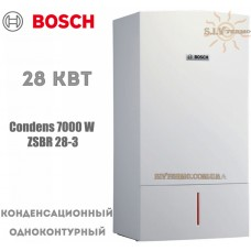 Котел газовый Bosch Condens 7000 W ZSBR 28-3 конденсационный