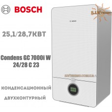 Газовый котел Bosch Condens GC 7000i W 24/28 C 23 конденсационный