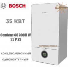 Газовый котел Bosch Condens GC 7000i W 35 P 23 конденсационный