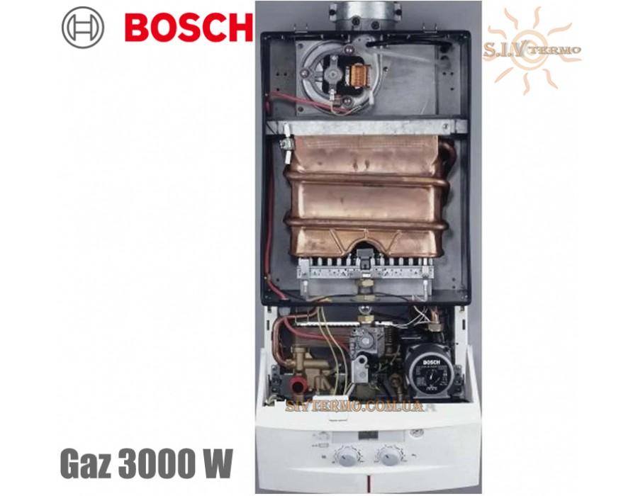 Bosch  000431  Газовый котел Bosch Gaz 3000 W ZW 24-2 KE двухконтурный, дымоходный  Интернет - Магазин SIVTERMO.COM.UA все права защищены. Использование материалов сайта возможно только со ссылкой на источник.    Bosch