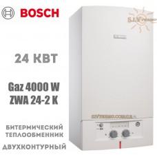 Газовый котел Bosch GAZ 4000 W ZWA 24-2 K двухконтурный, дымоходный