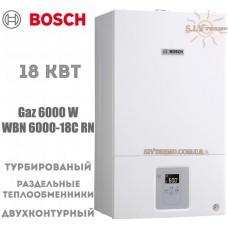 Газовый котел Bosch WBN 6000-18C RN двухконтурный, турбированный