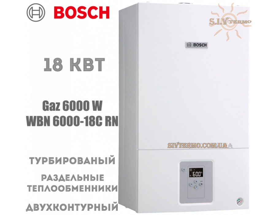Bosch  000603  Газовый котел Bosch WBN 6000-18C RN двухконтурный, турбированный  Интернет - Магазин SIVTERMO.COM.UA все права защищены. Использование материалов сайта возможно только со ссылкой на источник.    Bosch