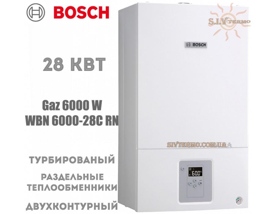 Bosch  003533  Газовый котел Bosch WBN 6000-28C RN двухконтурный, турбированный  Интернет - Магазин SIVTERMO.COM.UA все права защищены. Использование материалов сайта возможно только со ссылкой на источник.    Bosch