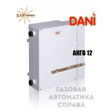 Котел парапетний Dani АКГВ -12 газова автоматика зправа, двоконтурний