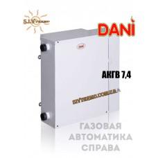 Котел парапетный Dani АКГВ -7,4 газовая автоматика справа, двухконтурный