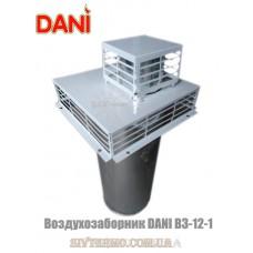Воздухозаборник DANI ВЗ-12-1