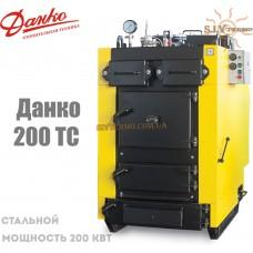 Котел твердотопливный Данко-200 ТС стальной (мощность 200 кВт)