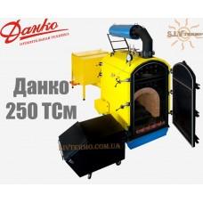 Котел твердотопливный Данко-250 ТСм (комплект) пеллетный (250 кВт)