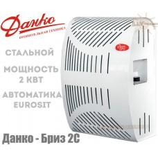 Газовый конвектор Данко-Бриз 2С (2 кВт) стальной теплообменник