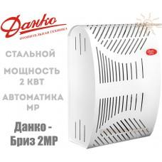 Газовый конвектор Данко-Бриз 2МР (2 кВт) стальной теплообменник