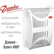 Газовый конвектор Данко-Бриз 4МР (4 кВт) стальной теплообменник