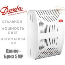 Газовый конвектор Данко-Бриз 5МР (5 кВт) стальной теплообменник