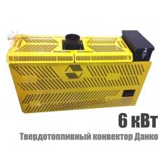 Конвектор пеллетный Данко 6 кВт