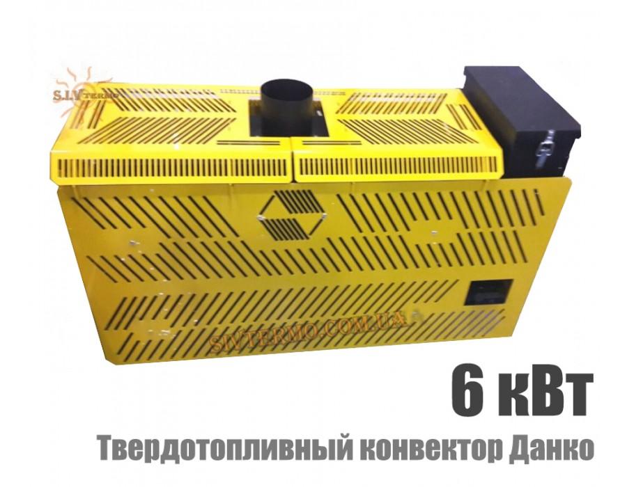 АГРОРЕСУРС   003529  Конвектор пеллетный Данко 6 кВт   Интернет - Магазин SIVTERMO.COM.UA все права защищены. Использование материалов сайта возможно только со ссылкой на источник.    Конвектор твердотопливный