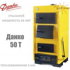 Котел твердотопливный Данко-50 Т стальной (мощность 50 кВт)