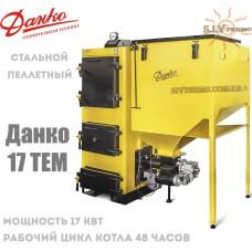 Котел твердотопливный Данко-17 ТЕМ пеллетный (мощность 17 кВт)