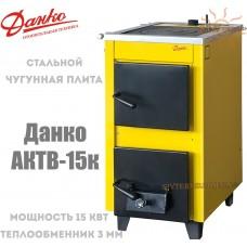 Котел твердотопливный Данко АКТВ-15к с одной чугунной плитой