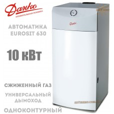 Газовый котел Данко 10 Sit дымоходный (СЖИЖЕННЫЙ ГАЗ)
