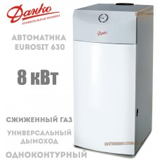 Газовый котел Данко 8 Sit дымоходный (СЖИЖЕННЫЙ ГАЗ)