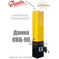 Колонка водогрейная Данко КВЦ-90 для ванн (на твердом топливе)