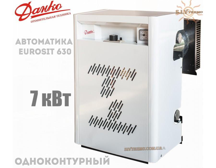 АГРОРЕСУРС   000119  Газовый парапетный котел Данко 7 Sit   Интернет - Магазин SIVTERMO.COM.UA все права защищены. Использование материалов сайта возможно только со ссылкой на источник.    Данко - Агроресурс