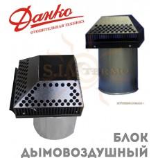 Парапетная труба к котлу Данко (газоход, воздухозаборник) (КОМПЛЕКТ)