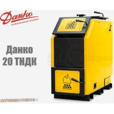 Котел длительного горения Данко-20 ТНДК