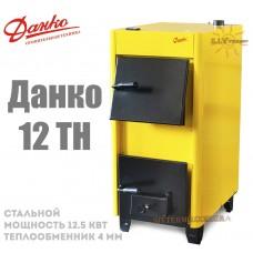 Котел твердотопливный Данко-12,5 ТН стальной (мощность 12,5 кВт)