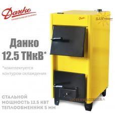 Котел твердотопливный Данко-12,5 ТНКв стальной (мощность 12,5 кВт)