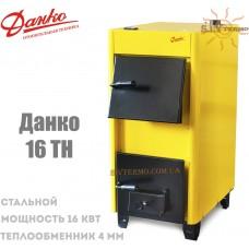 Котел твердотопливный Данко-16 ТН стальной (мощность 16 кВт)
