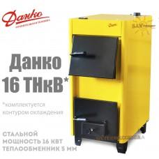 Котел твердотопливный Данко-16 ТНКв стальной (мощность 16 кВт)