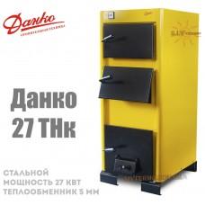 Котел твердотопливный Данко-27 ТНК стальной (мощность 27 кВт)