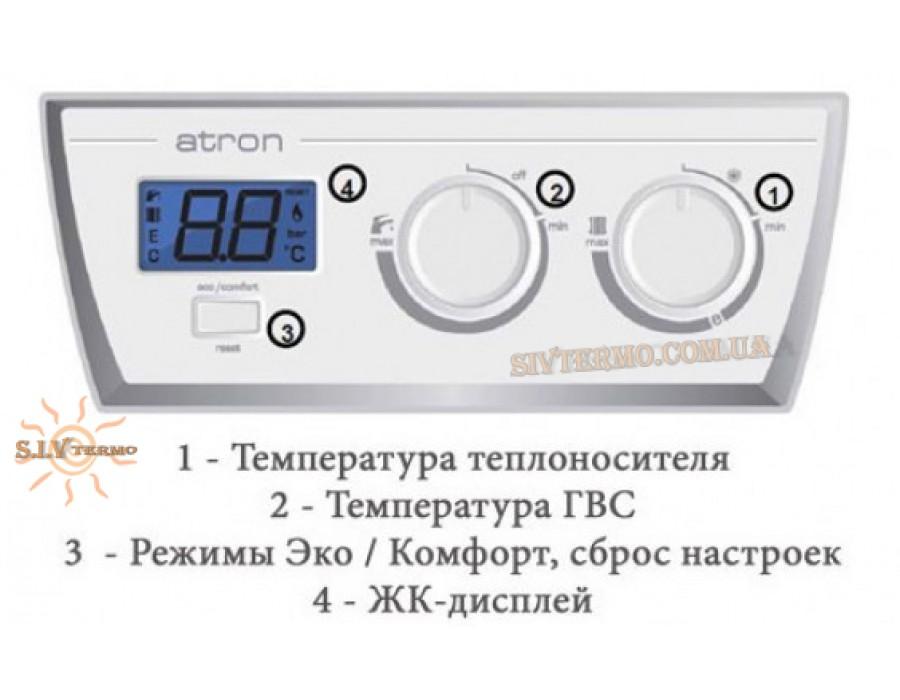 DemirDokum  003370  Газовий котел Demrad ATRON H-24 турбо  Интернет - Магазин SIVTERMO.COM.UA все права защищены. Использование материалов сайта возможно только со ссылкой на источник.    Demrad