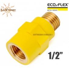 """Диэлектрическая муфта для газа 1/2"""" ВН Eco-flex"""