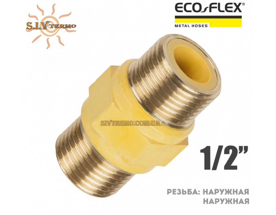 """Eco-Flex  000643  Диэлектрическая муфта для газа 1/2"""" НН Eco-flex  Интернет - Магазин SIVTERMO.COM.UA все права защищены. Использование материалов сайта возможно только со ссылкой на источник.    Сильфонные шланги"""
